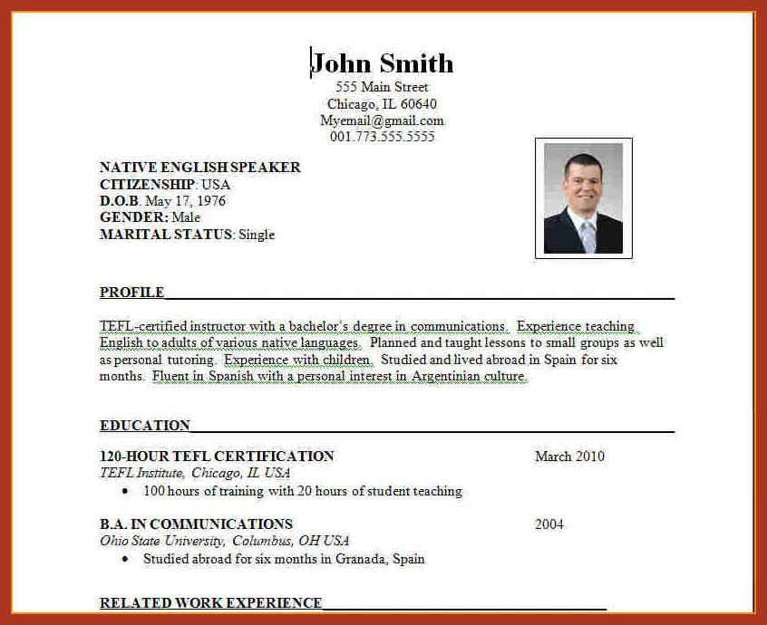 Teacher Job Resume Format. resume format english resume format ...