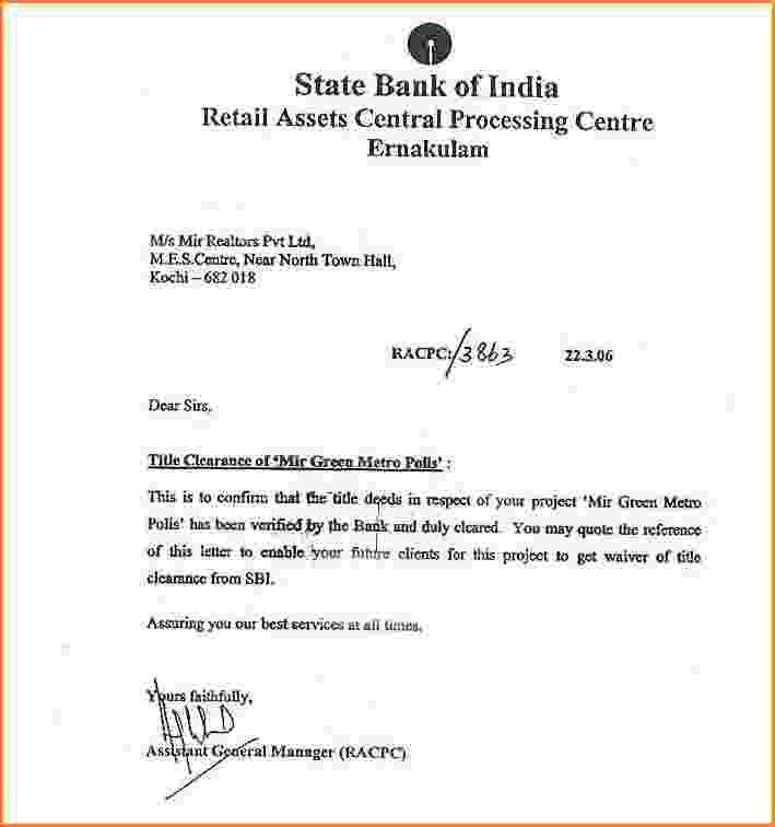 10+ format of salary certificate for bank loan | Simple salary slip