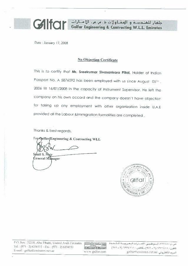 Sreekumar certificates