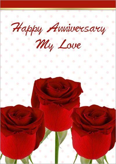 Free Printable Wedding Anniversary Card For Husband - Wedding ...