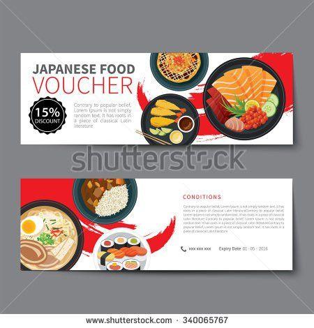Fast Food Discount Voucher Template Vector Stock Vector 589548428 ...