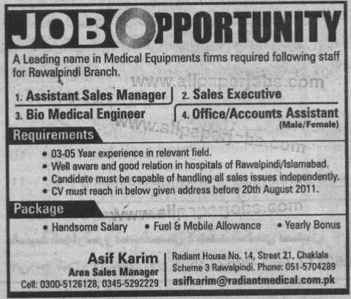 Radiant Medical Equipment Jobs, Assistant Manager, Executive
