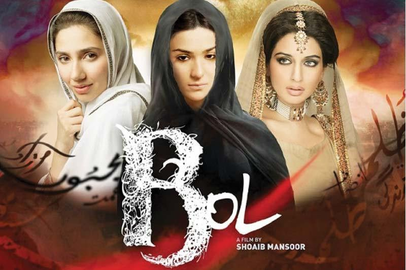 Bol Pakistani Full Movie Watch Online Free Download