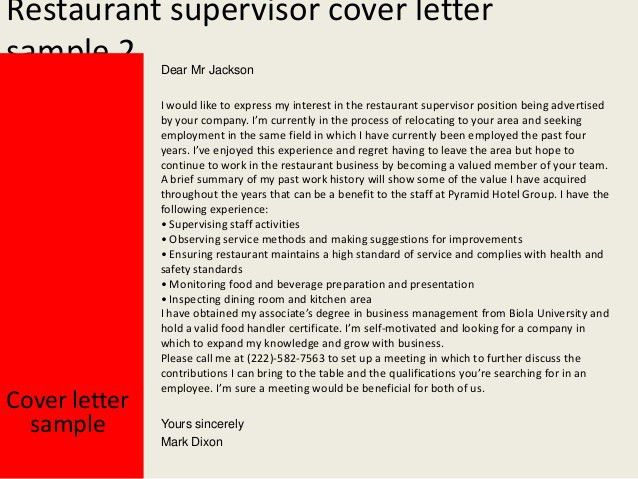 restaurant cover letter examples. restaurant managers resumes ...