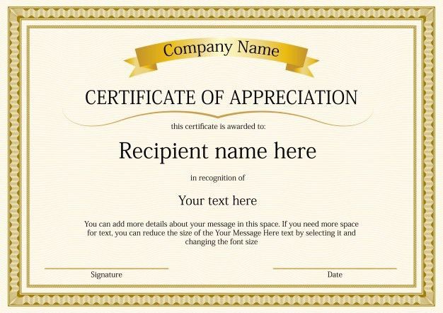 Certificate border template Vector | Free Download