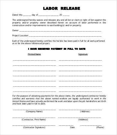 Free Printable Liability Release Form   Cvletter.csat.co