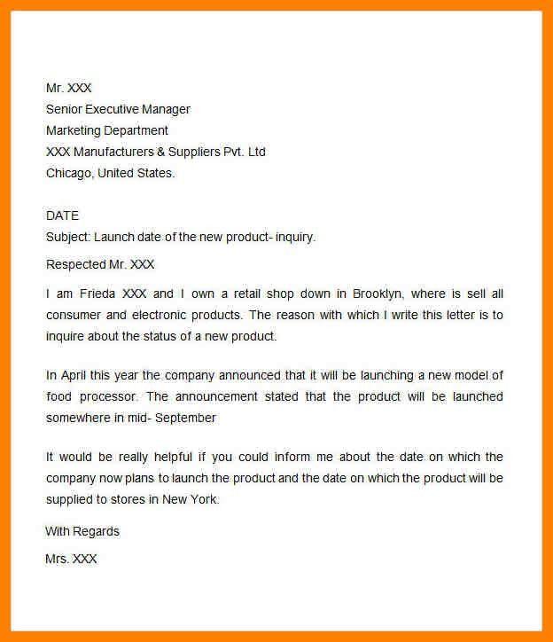 5+ inquiry letter sample | addressing letter