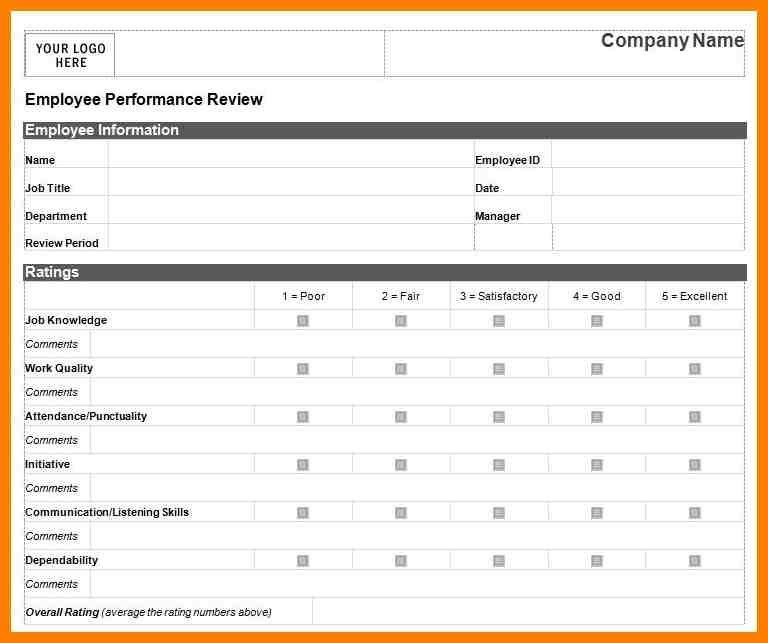 11+ Performance Review Template | Lease Template