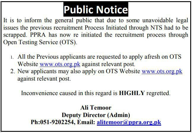 PPRA Public Procurement Regulatory Authority Jobs OTS