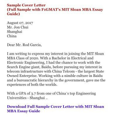 MIT Sloan Cover Letter Template (2018 Entering Class)