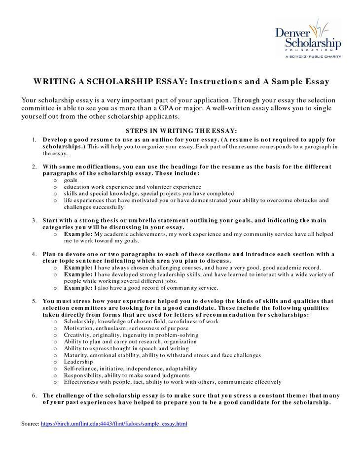 example essays for scholarships short example of personal essay  sample scholarship essay sample scholarship essay format college