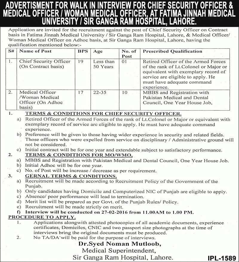 Officer Job, Sir Ganga Ram Hospital Lahore Job, Women Medical Officer