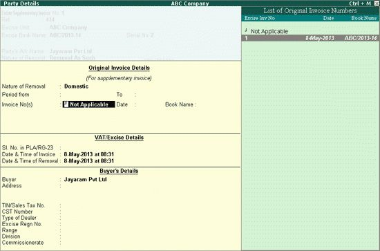 Excise Supplementary Invoice