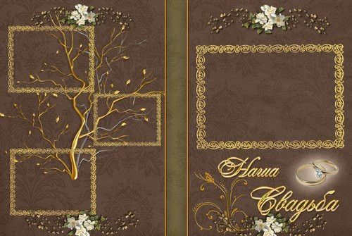 set: psd template for DVD cover and wedding DVD disk