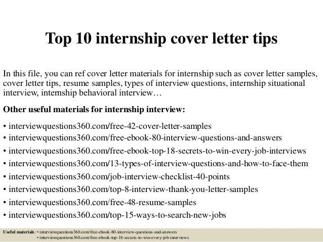 npr five cover letter tips for you. writing a cover letter in ...