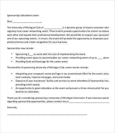 Company Sponsorship Letter | Samples.csat.co