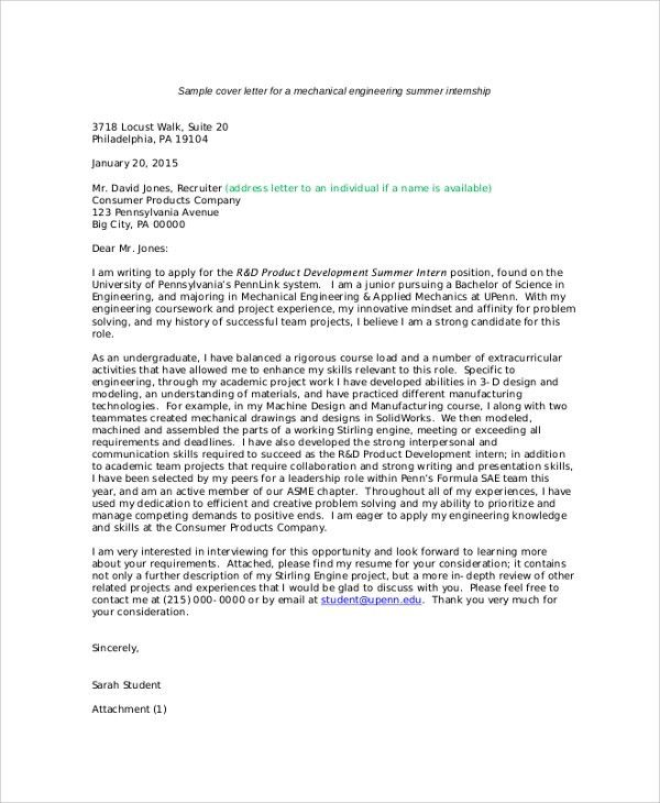 Cover Letter For Summer Internship In Engineering #9665