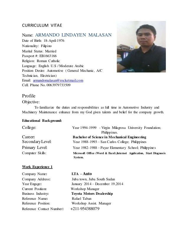 CV as Maintenance Technician (Armando Malasan)