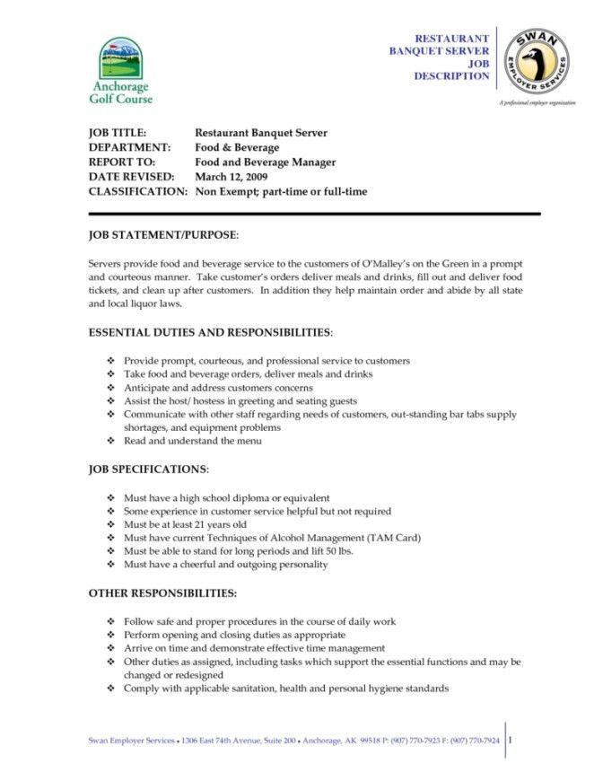 servers job description for resumes