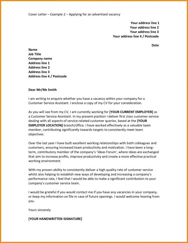 Cover Letter : Aneel Ranadive Long Verbs How To Write A Cover ...