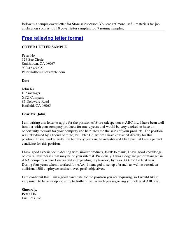 Awesome Cover Letter Examples - My Document Blog