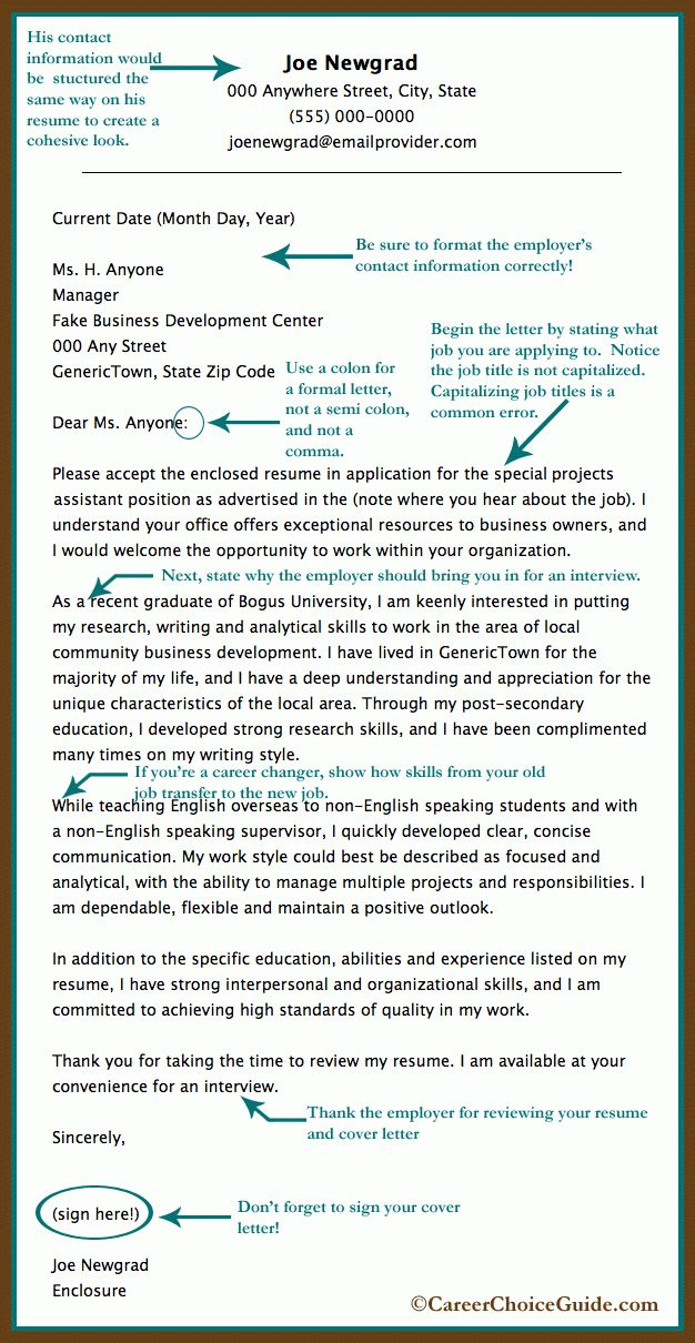 Sample Cover Letter for a New Graduate