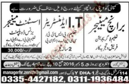 Branch managers, IT Administrator, Assistant Managers Jobs - Jang ...
