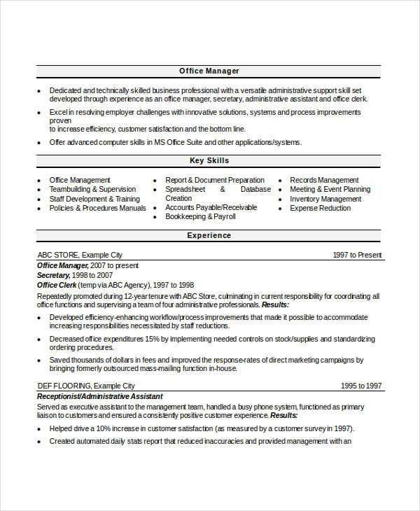 sample records management resume