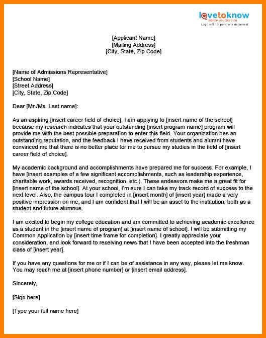 cover letter sample sample student resume for college application ...