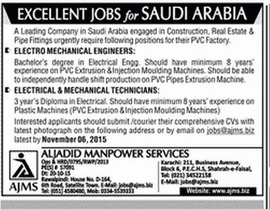 Mechanical Technician Job in Saudi Arabia Construction Company ...