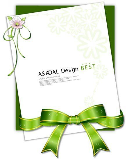 nice sample invitation cards white color background ribbon green ...