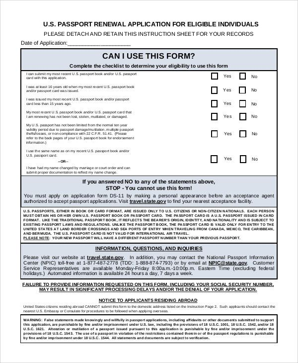 Passport Renewal Form Ds 82 Application For Passport Renewal By
