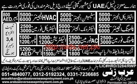 Job, Electrical Engineer, Plumbing Engineer 30 Nov