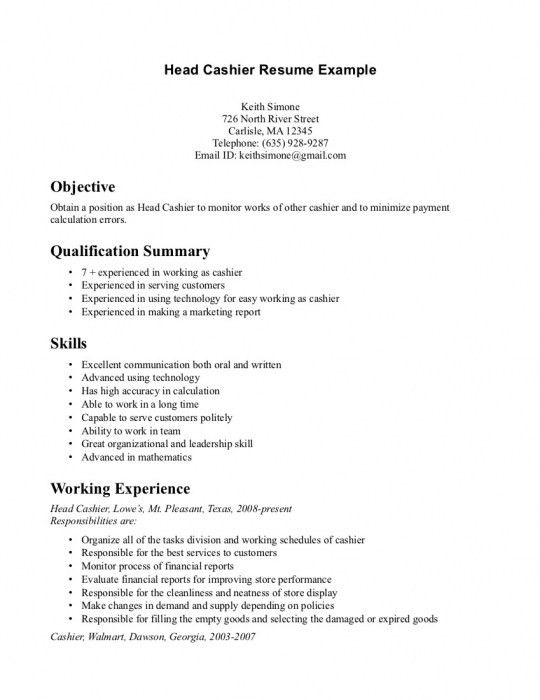 The Awesome Example Of Cashier Resume | Resume Format Web