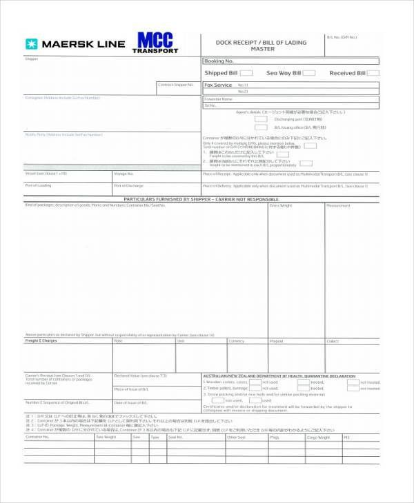 8+ Bill Receipt Templates - Free Sample, Example Format Download ...