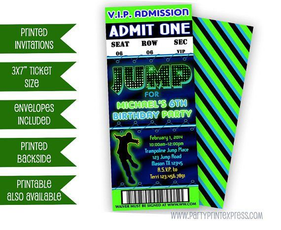 Jump Birthday Ticket Invitations JUMP VIP Invitation Neon