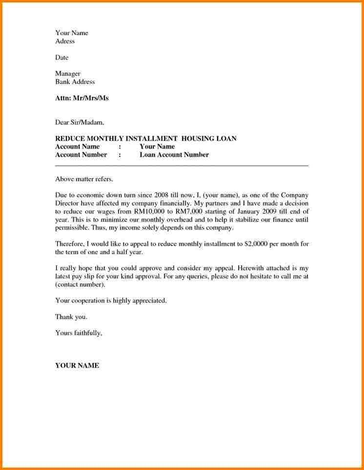 8+ college appeal letter sample | quote templates