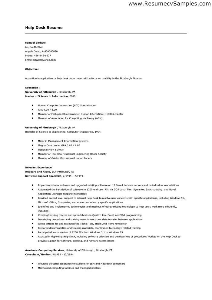 Sample Resumes Technical Jobs Examples For Skills Writer Editor ...