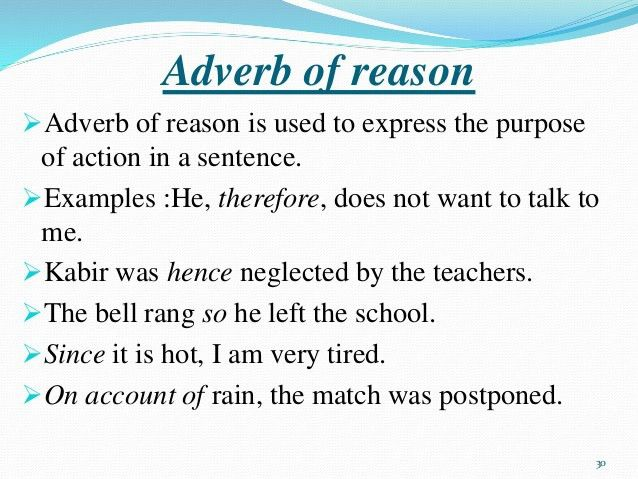 Conjunction, adverb and interjection