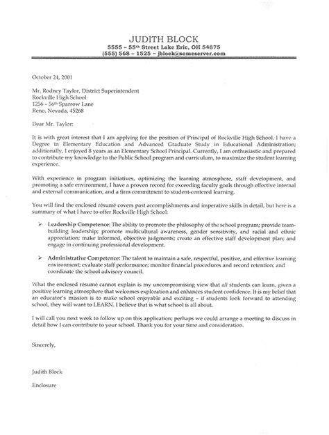 school principal cover letter elementary school principals cover