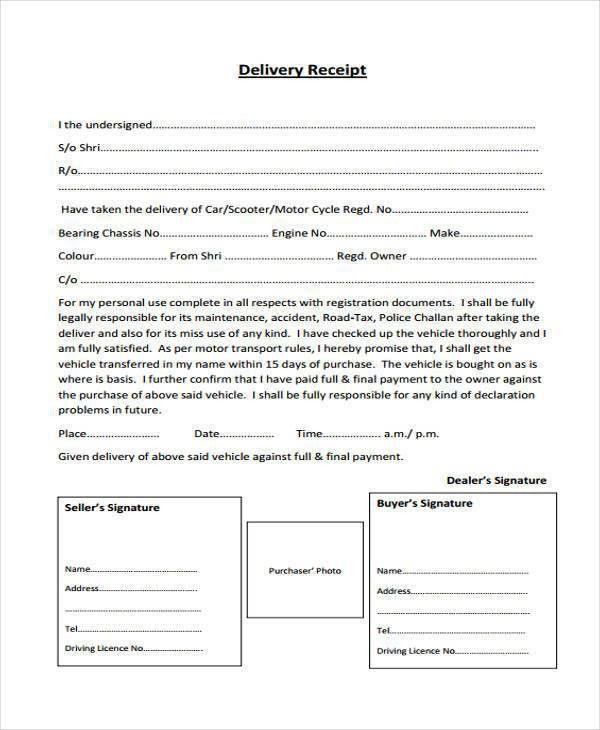 Receipt Form in PDF