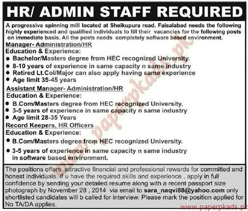 Manager Administration, Assistant Manager, Record Keeper and HR ...