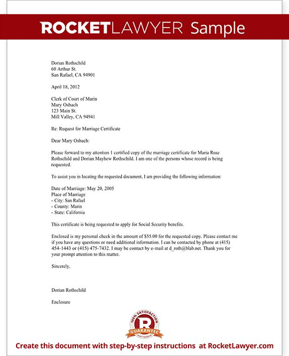 Marriage Certificate Request Letter (Template With Sample)
