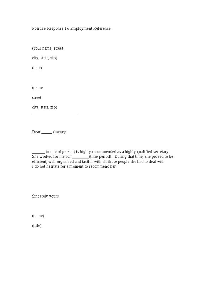 Best Ideas of A Good Reference Letter From Employer In Template ...