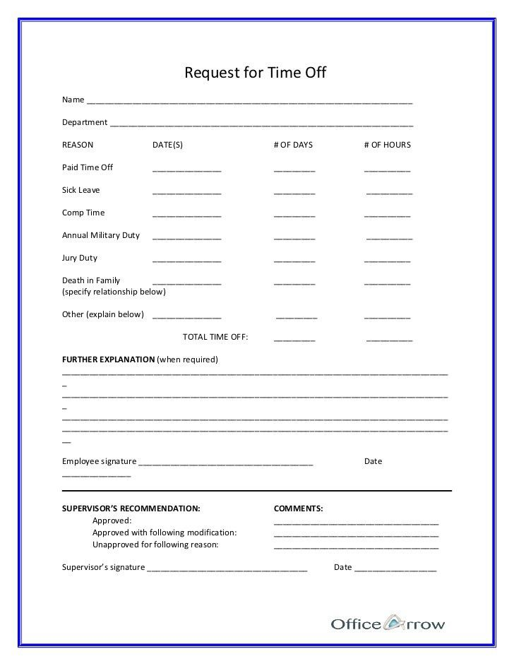Leave Request Form Template - Contegri.com