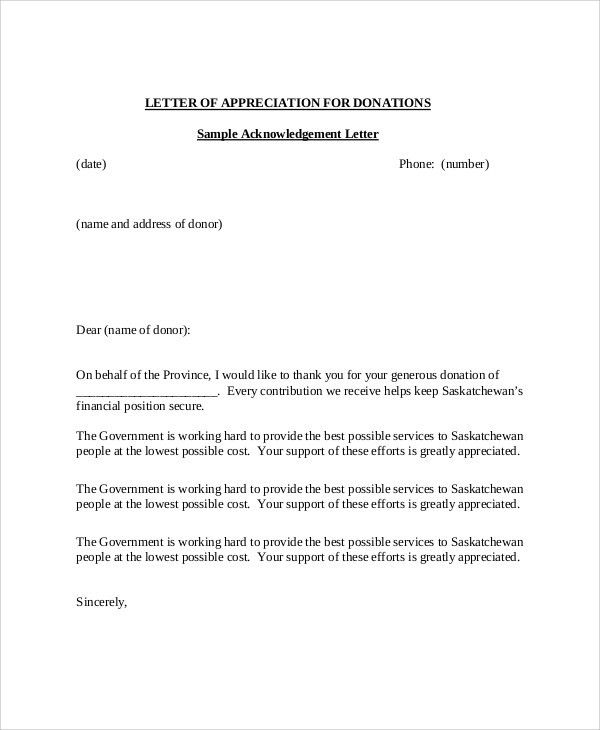 Format Of Charity Letter | Professional resumes sample online