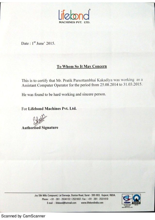 LifeBond machines work experience letter