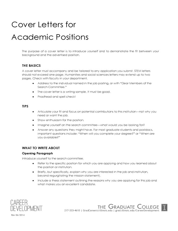 cover letter academic job
