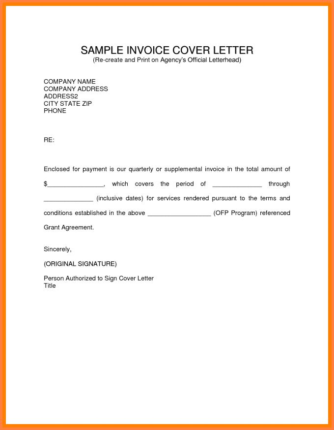 8+ email invoice letter | Invoice Template