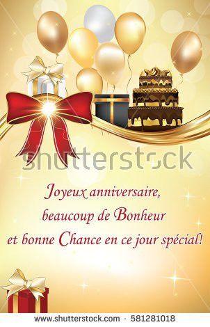 French Birthday Greeting Card Happy Birthday Stock Vector ...